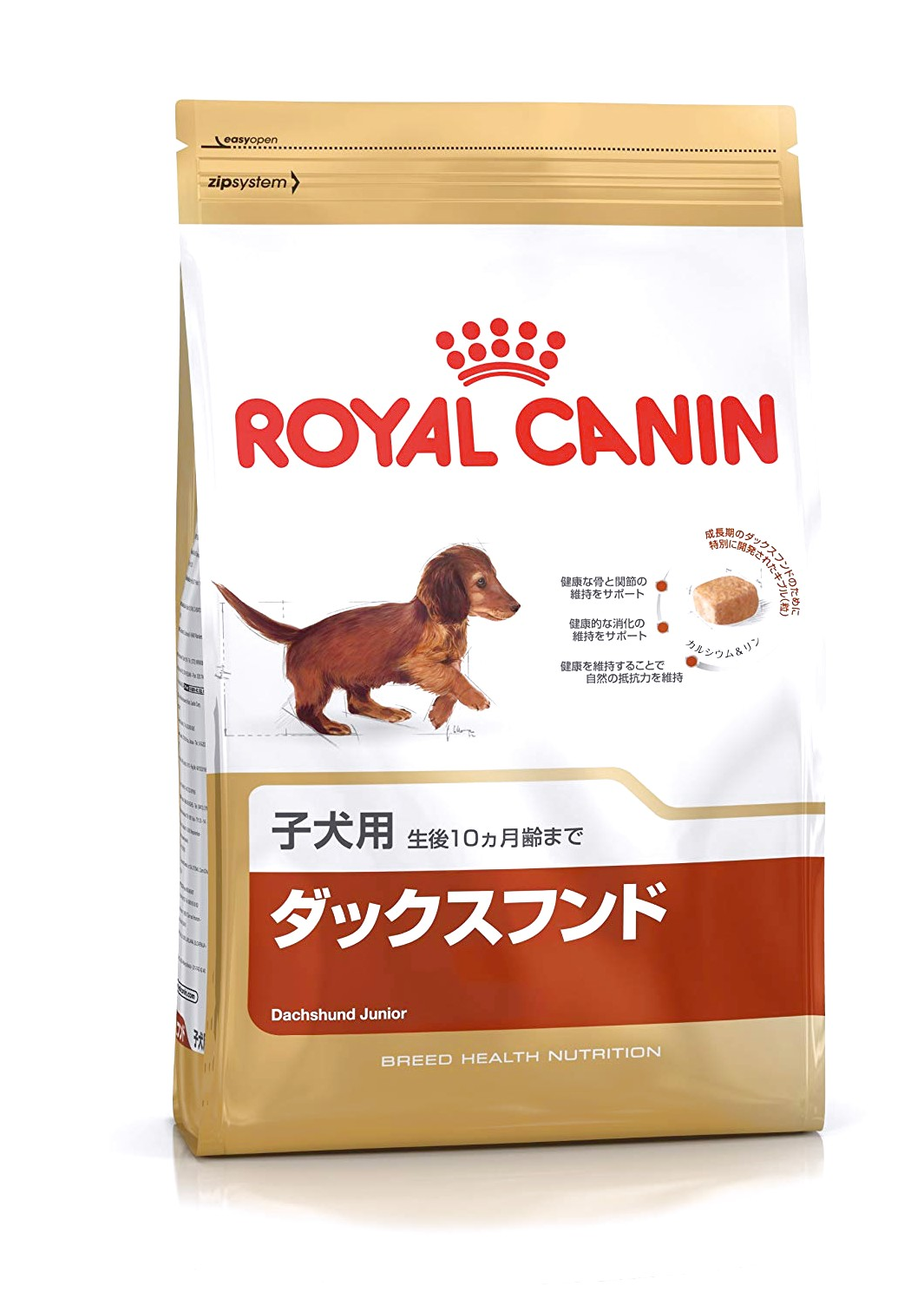 best dog food brands for dachshunds