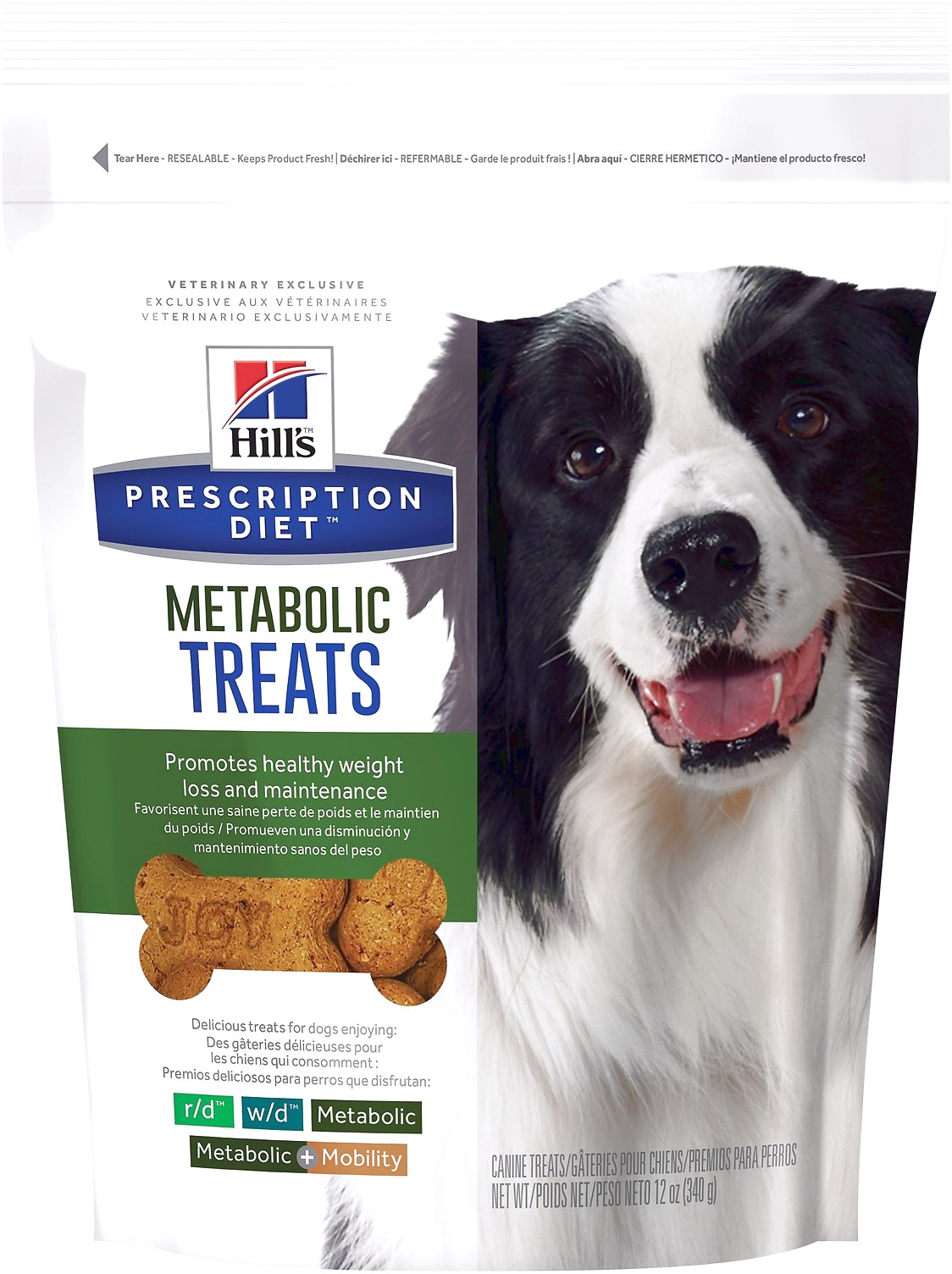 Hills Metabolic Dog Food